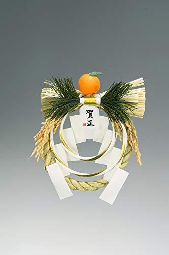木下水引(Kinoshitamizuhiki) しめ縄 緑、橙、金、茶色 長さ23cm