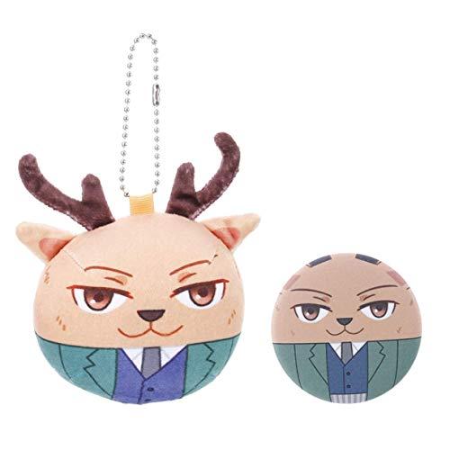 Leyue Fortgeschrittene Neue Anime-Beastars Plüsch-Puppe Keychain und 1badge ausgestopfte Spielzeug (Keine H02) (Color : H02)