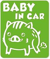 imoninn BABY in car ステッカー 【マグネットタイプ】 No.74 イノシシさん(ウリ坊) (黄緑色)