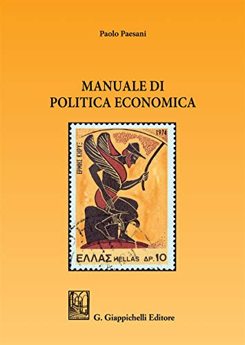 Manuale di politica economica