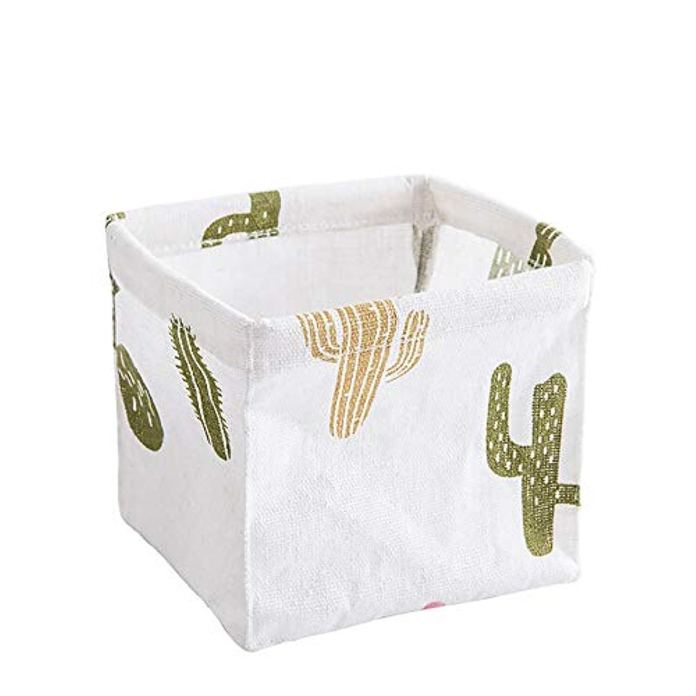 Storage Bins, Iuhan Storage Bin Closet Toy Box Container Organizer Fabric Basket (White)