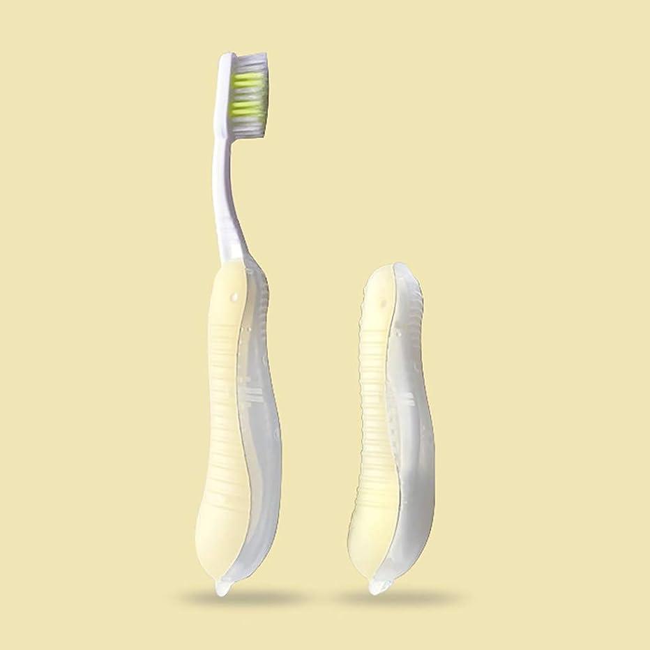 羊の廃止するクーポン歯ブラシ 6折り畳み式歯ブラシ、ポータブル大人柔らかい歯ブラシ、バルク歯ブラシ、口臭を削除 - 利用できる色の4種類を HL (色 : 黄, サイズ : 6 packs)
