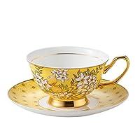 カップ&ソーサーセット 骨中国のコーヒーカップとソーサーがプノンペンの家の午後のティーカップレモンパターンを設定 ティーセット (Color : Yellow, Size : One size)