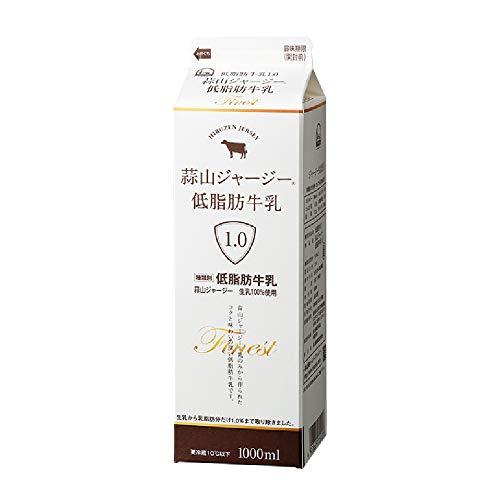 蒜山酪農農業協同組合『蒜山ジャージー低脂肪牛乳1.0』