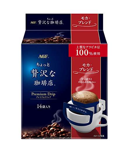 味の素AGF ちょっと贅沢な珈琲店 プレミアムドリップ モカ ブレンド 1箱 84袋:14袋×6パック