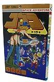 コブラ 15 (ジャンプコミックス)