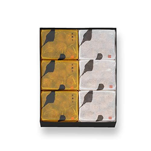 長岡京 小倉山荘【明月菓寮】鈴カステラ 6袋箱(鈴カステラ3袋・鈴カステラ安納芋3袋)