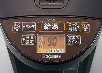 【この電気ポットのポイント✓】 □ 「70度保温・80度保温・90度保温・98度保温・まほうびん保温」の5段階設定 □ 沸くのがはやい「スピード沸騰」 □ 2時間操作なしでヒーターオフの「省エネモード」搭載 □ カルキとばし沸とう □ゆっくり少量ずつ注げる 「ゆっくりカフェドリップ給湯」 □ 2時間操作しないと保温ヒーターオフ「省エネモード」 □「電気で沸かして、まほうびん保温」を行う省エネ仕様 □ 設定した時間に湯沸かしできる「5段階節約タイマー6・7・8・9・10時間)」 □ 【安全機能】 ・自動給湯ロック ・転倒湯漏れ防止 ・傾き湯漏れ防止 ・空だき防止 ■ 容量: 3L ■ 湯わかし時の消費電力:905W