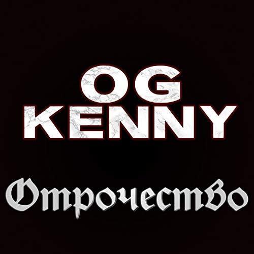 OG Kenny