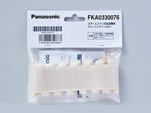 Panasonic 加湿機 クリーニングフィルター(2枚入) FKA0330076