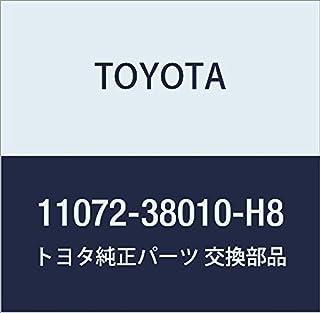 TOYOTA 11072-38010-H8 Engine Crankshaft Main Bearing