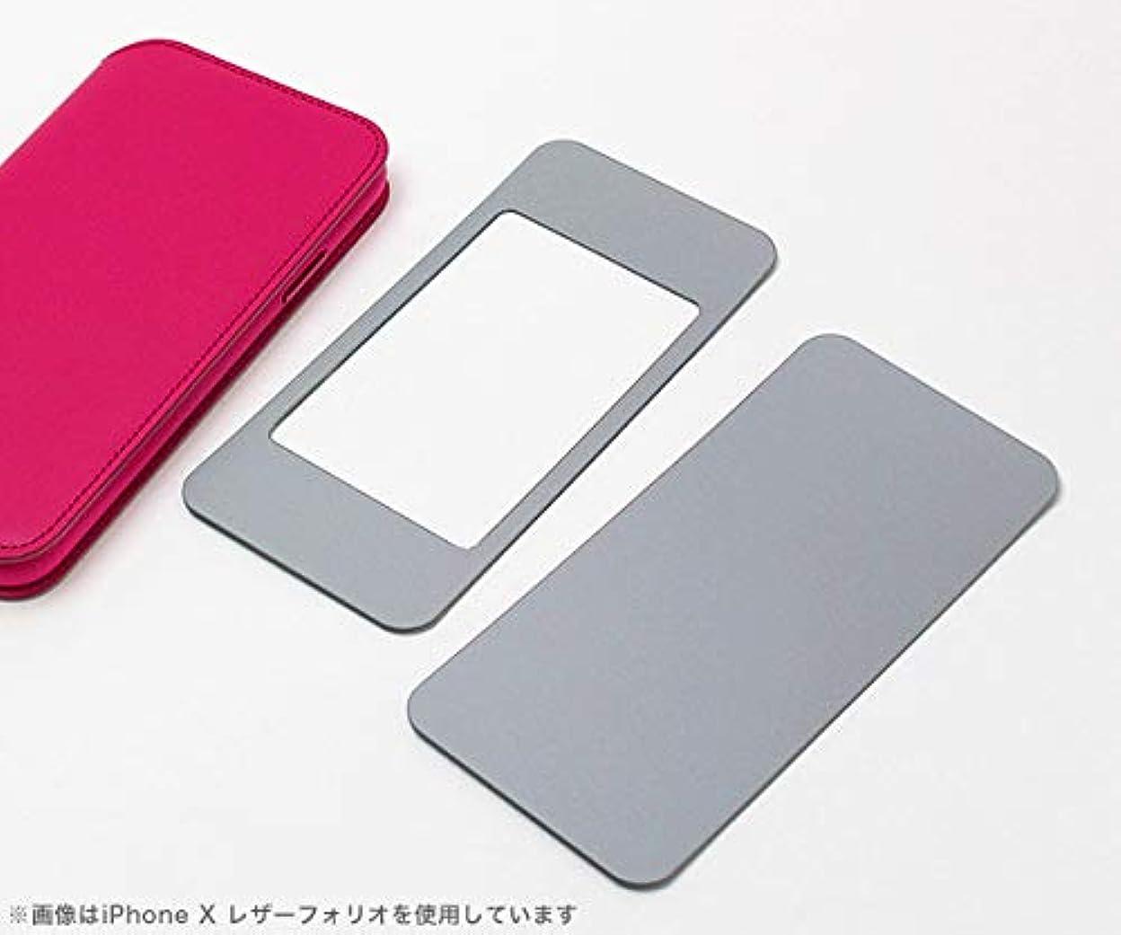 存在する呼吸ファーザーファージュ例の板 for iPhone 11 Pro Max iPhone XS Max (2枚セット) iPhone XS Max レザーフォリオ は含まれません REINOITAIPHONEXSMAX/2
