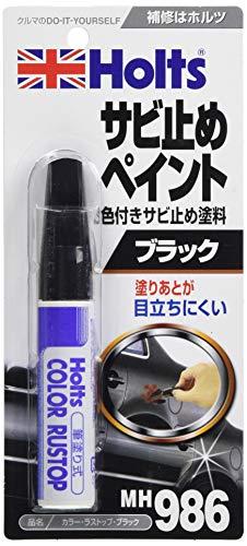 ホルツ サビ止めペイント カラーラストップ ブラック 20ml Holts MH986