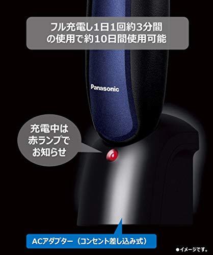 Panasonic(パナソニック)『メンズシェーバー(ES-RT19-A)』