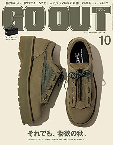 GO OUT (ゴーアウト) 2021年 10月号 [雑誌]