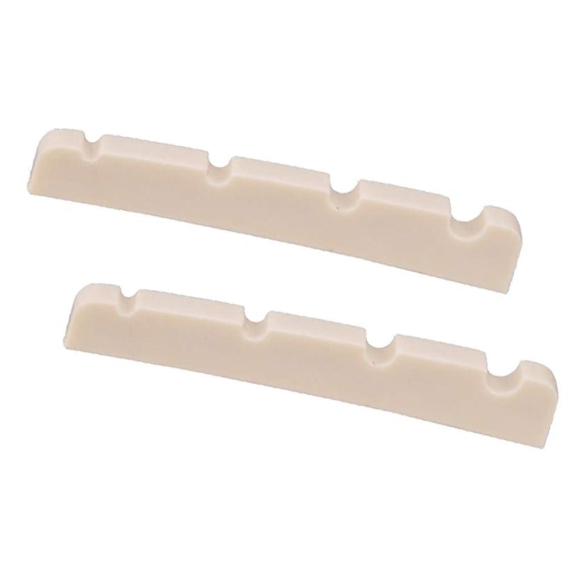 ダーベビルのテス周りモニターAlmencla スロット エレキベースナット ベースパーツ 楽器部品 全2色 - 白