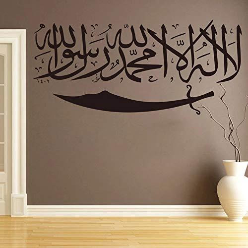 Pegatinas de pared Sala de estar Decoración del hogar Árabe Musulmán Caligrafía islámica Pared del dormitorio Pared religiosa