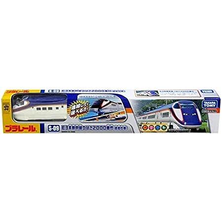 プラレール S-09 E3系新幹線 つばさ 2000番代 (連結仕様)
