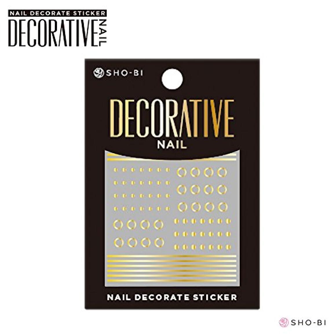 上昇鮮やかなリゾートDecorative Nail デコラティブネイル9