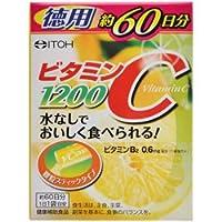 【井藤漢方製薬】ビタミンC 1200 60包 ×20個セット