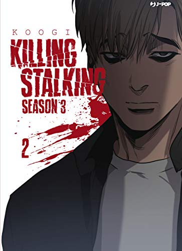 Killing stalking. Season 3: 2