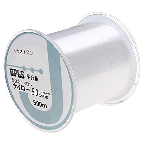 Linea de Pesca, Sedal Pesca Nylon Hilo de Pesca Blanco 0,47mm Monofilamento...