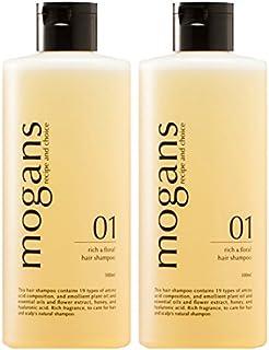 mogans (モーガンズ) ノンシリコン アミノ酸 シャンプー(リッチ&フローラル) 2本セット