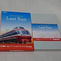 小田急ロマンスカー7000形 LSE Last Run