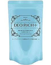 IICOAT DEORICH+ デンタブロック乳酸菌(R) 4種乳酸菌 シャンピニオン 竹炭パウダー 緑茶エキス 39種植物発酵エキス グリーンコーヒー豆エキス サプリメント 30日分