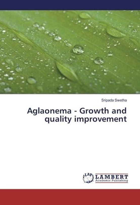 入植者スモッグ振動させるAglaonema - Growth and quality improvement