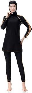 ملابس سباحة تقليدية للنساء بتصميم اسلامي من النايلون والليكرا (Xl)
