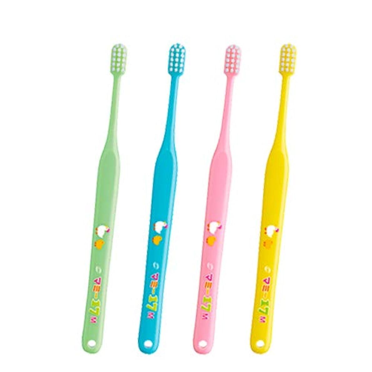 二層教える積分オーラルケア マミー17 歯ブラシ 4本 (ミディアム(M))
