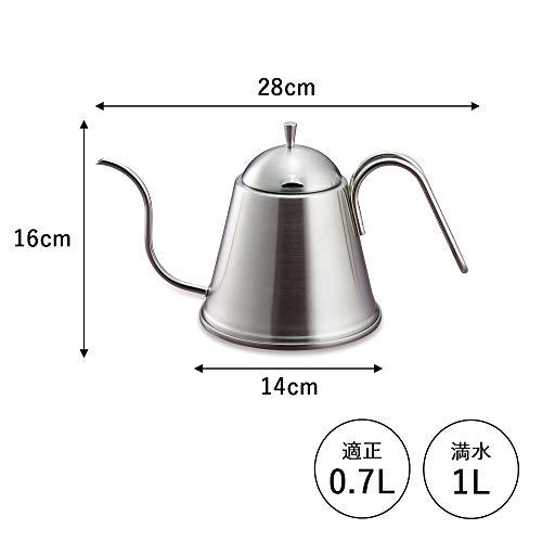 下村企販珈琲考具ドリップポットITTEKI700mlステンレスハンドルIH対応40438