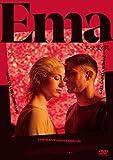 エマ、愛の罠[DVD]