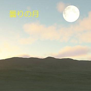 Kumori No Tsuki (feat. Otomachi Una)