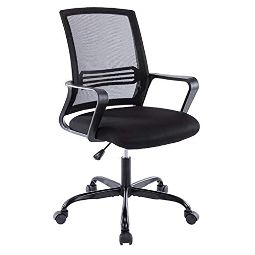 BHUTAN Home Office Chair Height Adjustable Upholstered Mesh Swivel Computer Office Ergonomic Desk Chair with Lumbar Support & Armrest-Black
