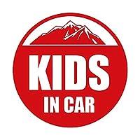 ForzaGroup (103-01) KIDS IN CAR キッズインカー セーフティー シンプル 防水 車 ステッカー sticker シール