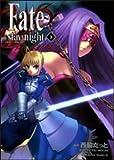 Fate/stay night 3 (角川コミックス・エース 150-4)