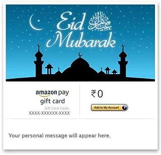 Happy Eid Mubarak Amazon Pay eGift Card (Gift Box)
