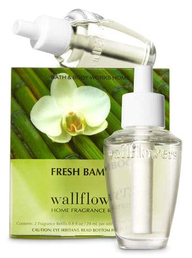 無声で通り単調な【Bath&Body Works/バス&ボディワークス】 ルームフレグランス 詰替えリフィル(2個入り) フレッシュバンブー Wallflowers Home Fragrance 2-Pack Refills Fresh Bamboo [並行輸入品]