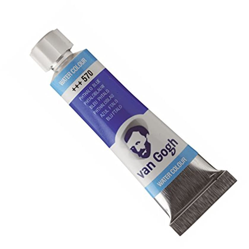 Van Gogh Phthalo Blue Watercolor 10 ml tube by Talens