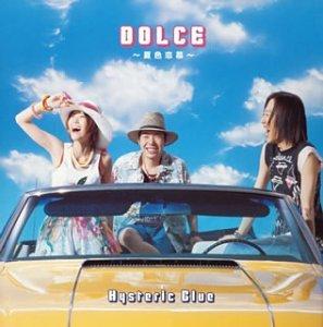 [画像:DOLCE~夏色恋慕~(CCCD)]
