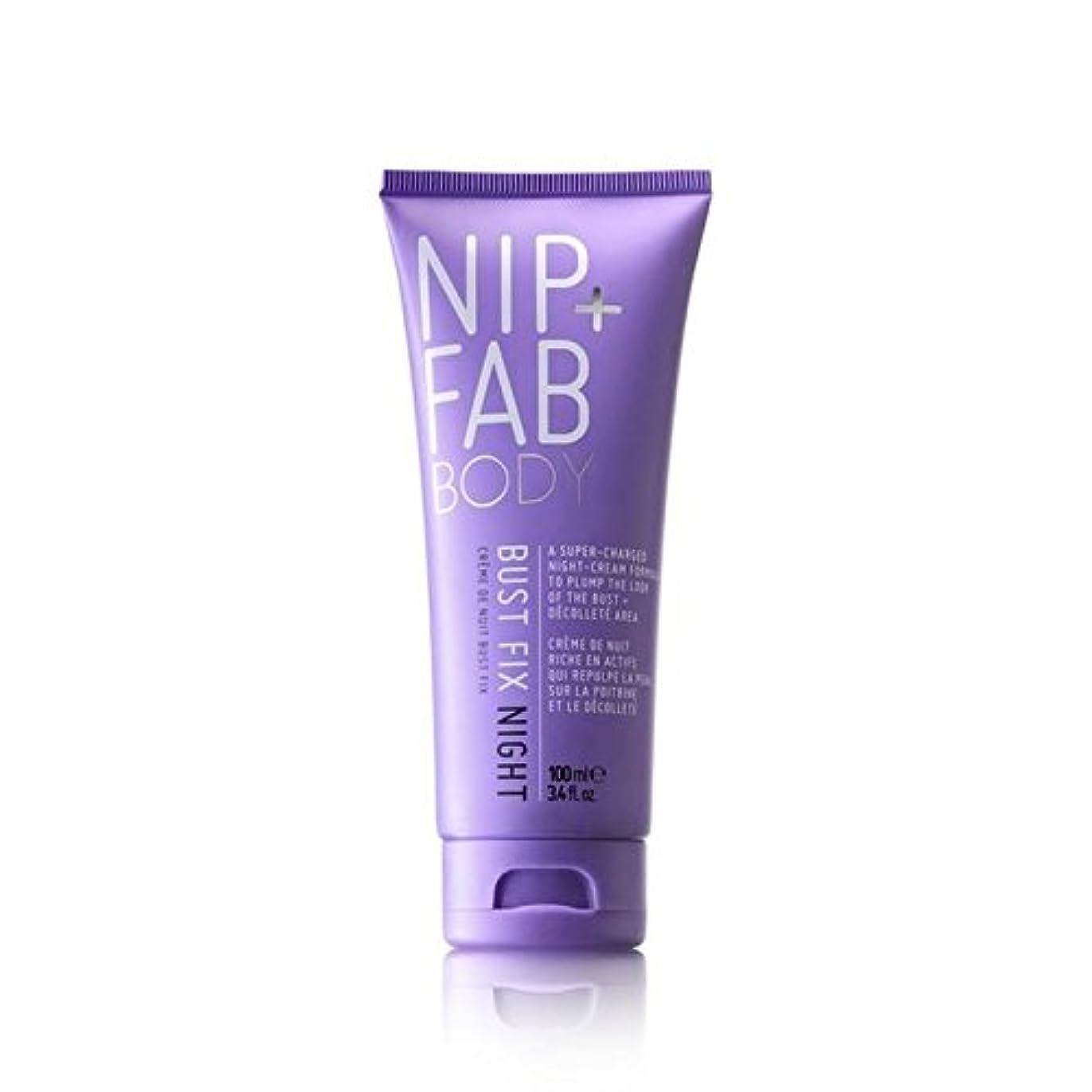 悪夢副通り+ バストフィックスナイトクリーム100ミリリットルニップ x4 - Nip+Fab Bust Fix Night Cream 100ml (Pack of 4) [並行輸入品]