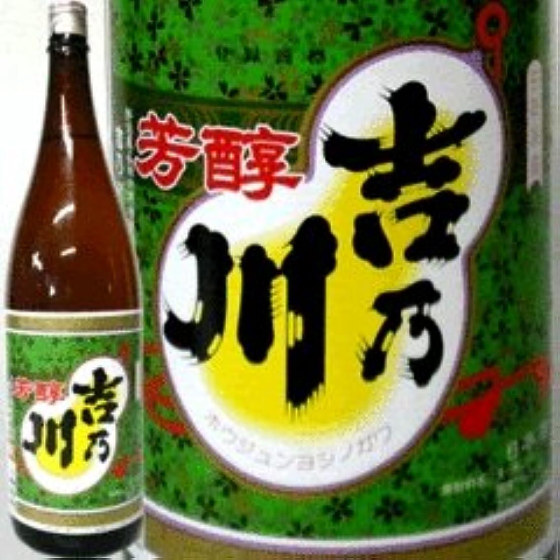 柔らかい船上動員する清酒 吉乃川 芳醇 1800ml