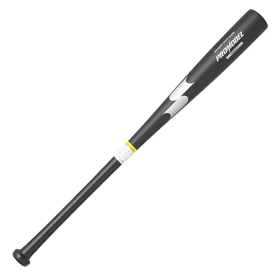 カーフテープリマークSSK(エスエスケイ) 野球 一般軟式木製バット プロモデル 84㎝ SBB4011【2019年春夏モデル】