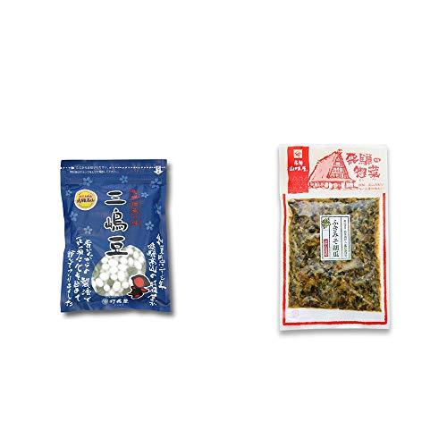 [2点セット] 飛騨 打保屋 駄菓子 三嶋豆(150g)・飛騨山味屋 ふきみそ胡瓜(120g)