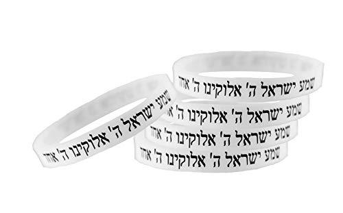 5 pulseras Shema Israel blancas de cabala judía hebreo de goma