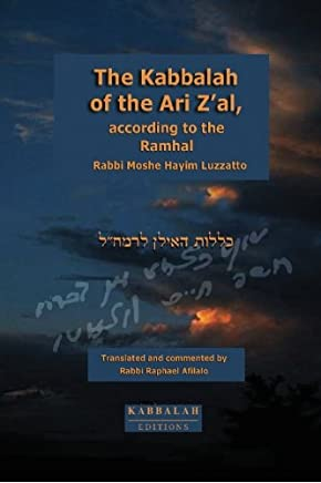 The Kabbalah of the Ari Zal according to the Ramhal