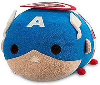 Marvel Tsum Tsum Captain America Medium Plush Blue