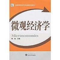 Microeconomics(Chinese Edition)